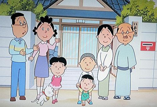 Y por último, y la más larga de la historia, Sazae-San, empezó a emitirse en 1969, ¿cuántos episodios tiene?
