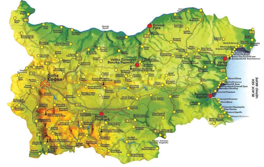 7924 - ¿Cuánto sabes de Bulgaria?