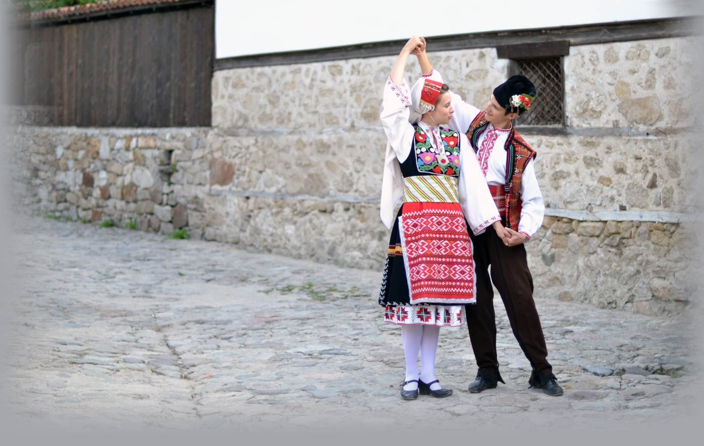 ¿Cuáles de los siguientes bailes son los más típicos de Bulgaria?