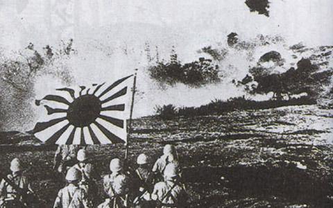 Una difícil, ¿en qué año dio comienzo la segunda guerra sino-japonesa?