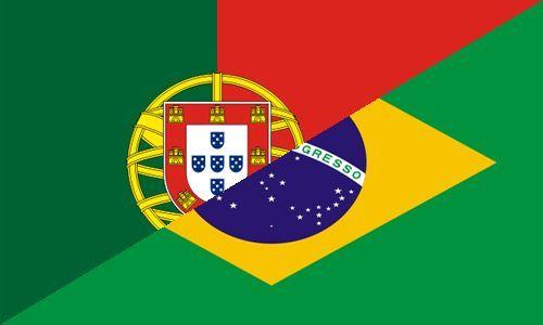 Lusitanismos son los préstamos del portugués. ¿Sabes cuál?