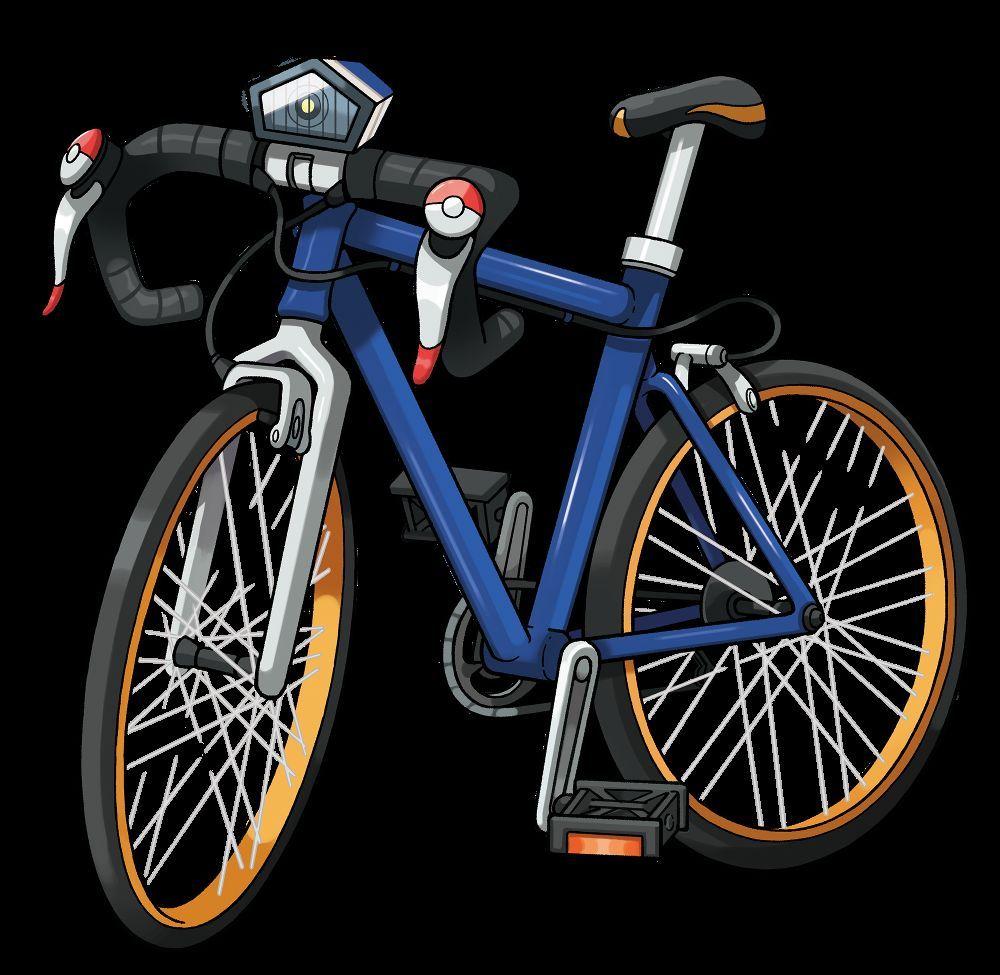 ¿Cómo se consigue la bicicleta?