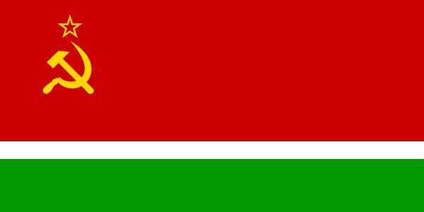 Otra bandera perteneciente a otro país báltico