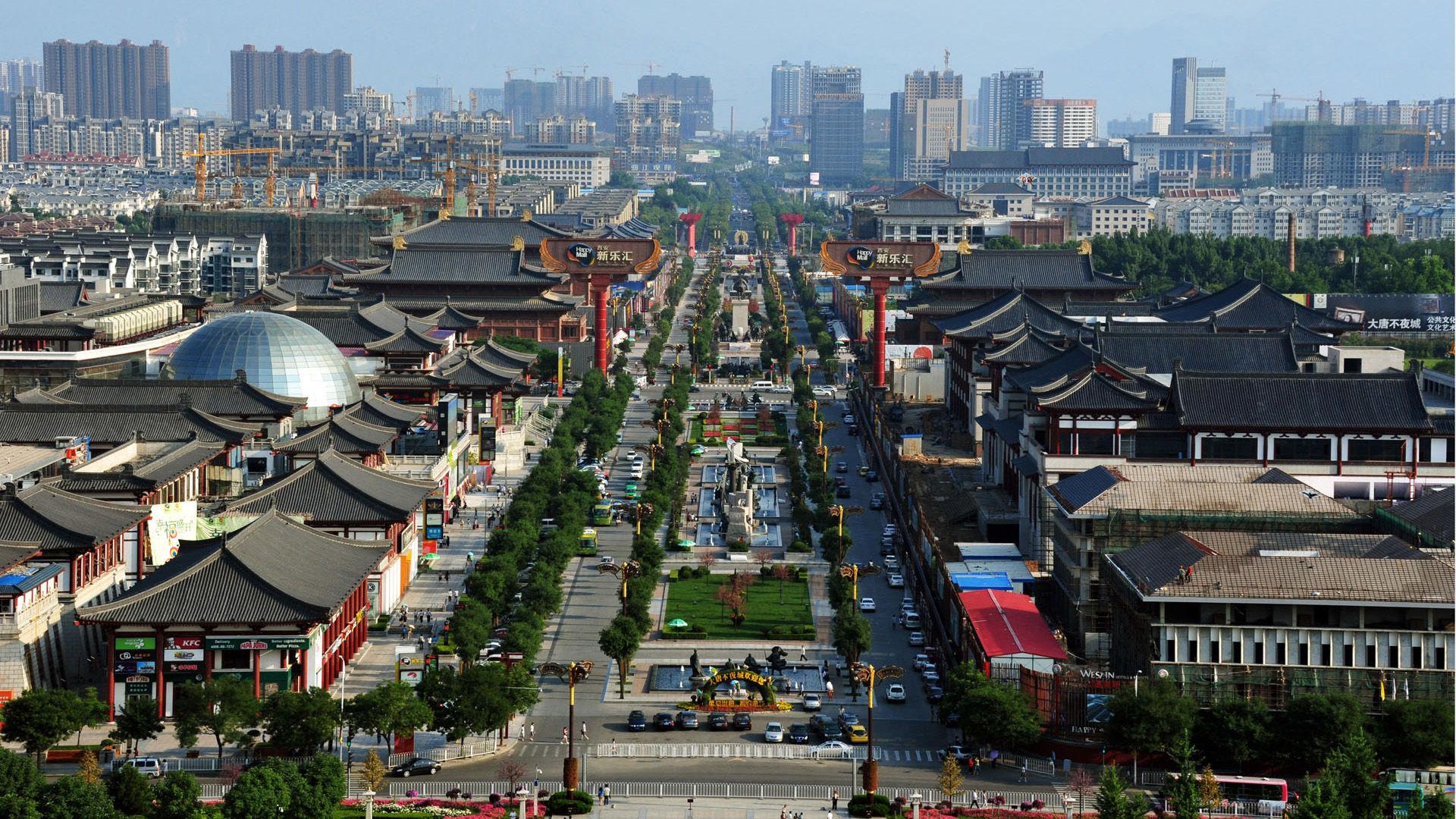 ¿A qué país pertenece Xi'an?
