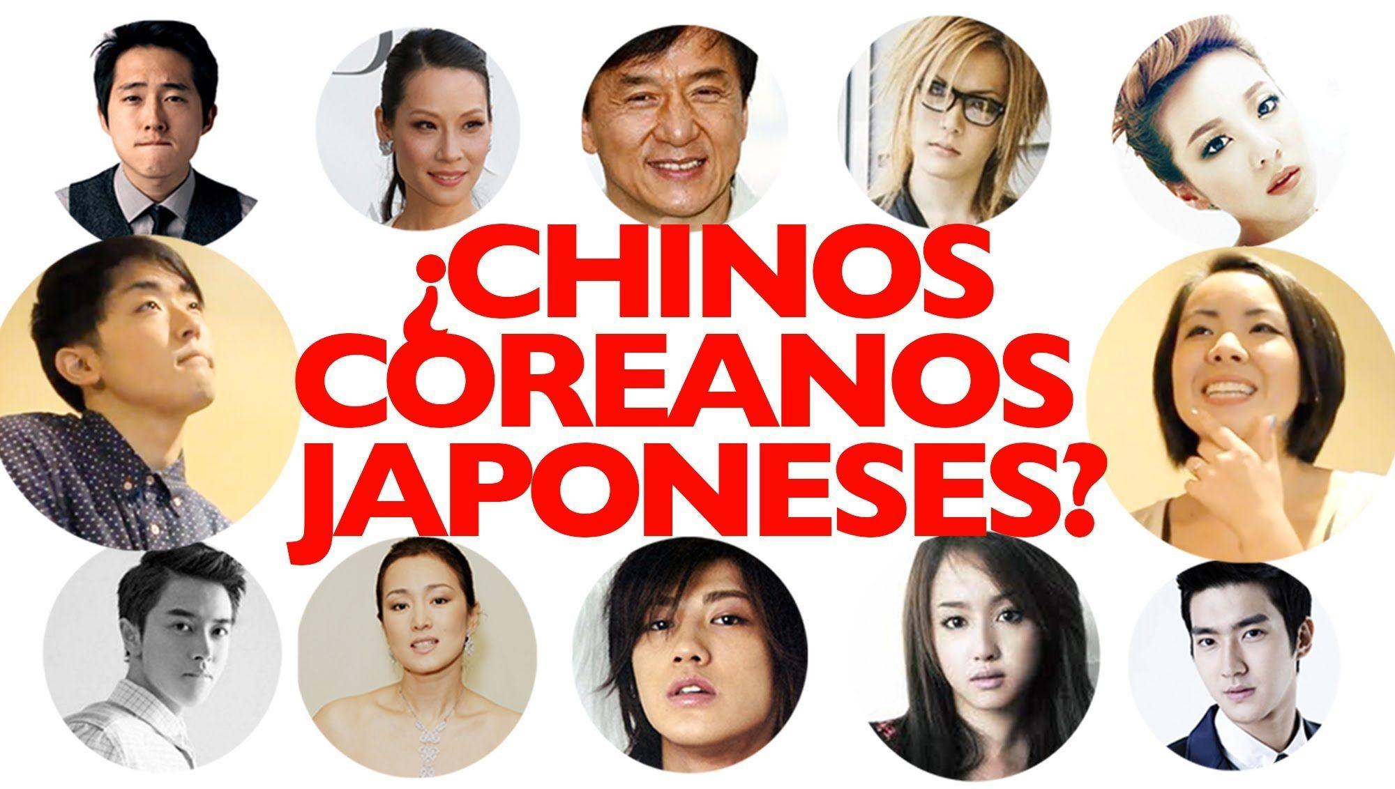 9781 - ¿Coreano, chino o japonés?
