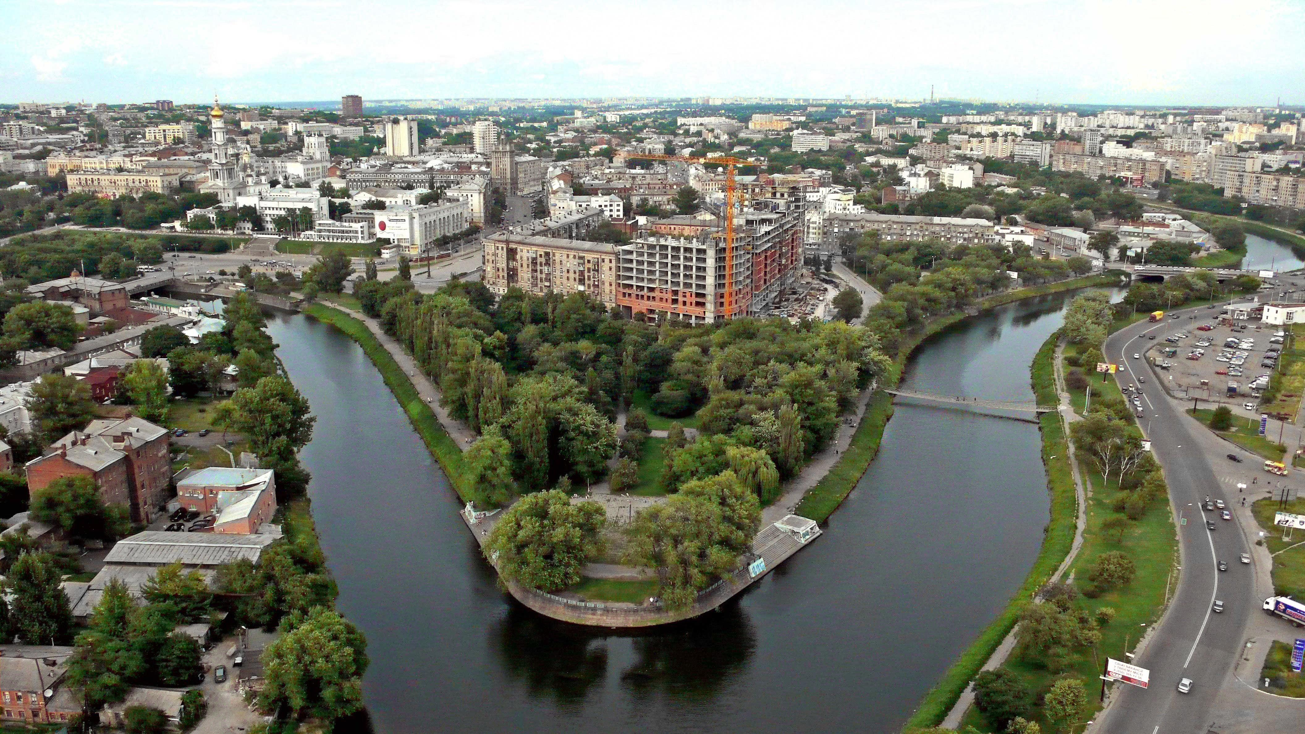 ¿A qué país pertenece Kharkiv/Járkov?