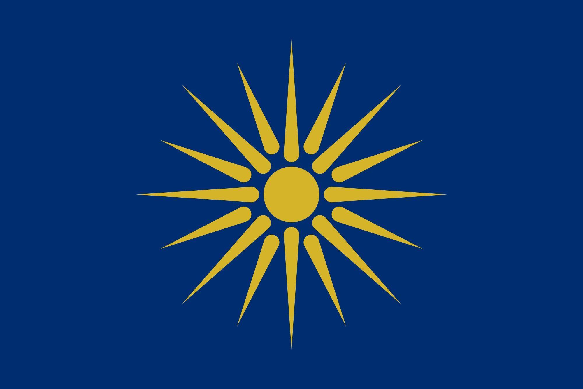 ¿Qué país tiene problemas internacionales con su nombre y tuvo también problemas con su antigua bandera?