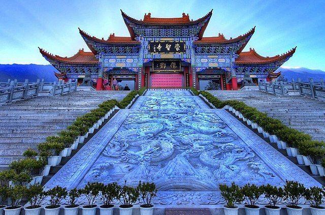 ¿Cúal es la capital de China?