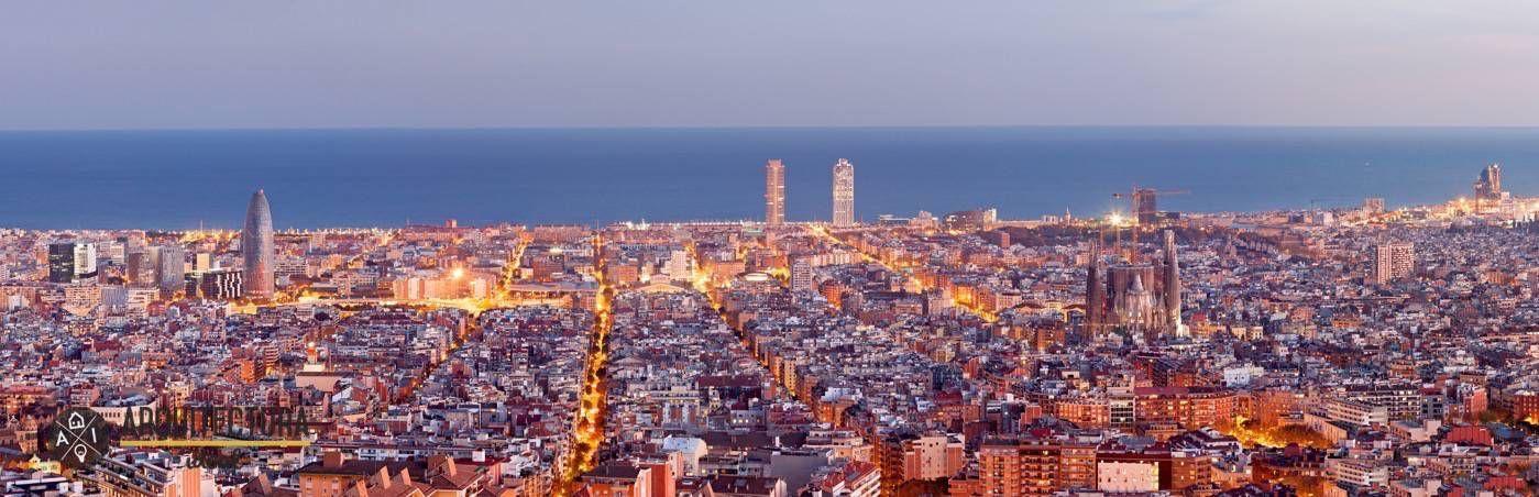 ¿Qué ciudad de Catalunya prefieres?