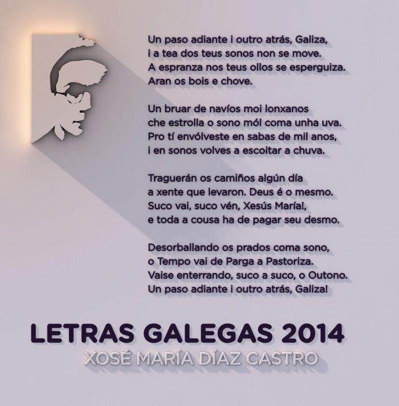 ¿Y qué pasa con el Gallego? ¿Qué opinas del famoso idioma materno de autores como Rosalía de Castro entre otros?