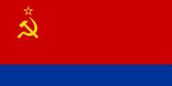 Su bandera actual tiene los colores azul, rojo y verde