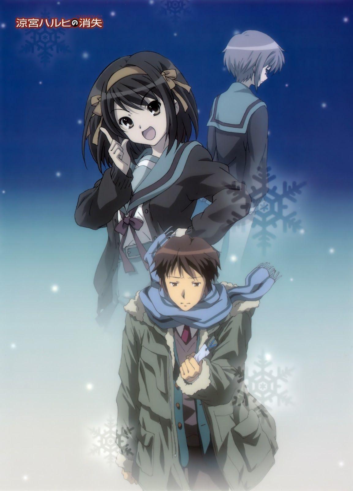 La desaparición de Haruhi Suzumiya