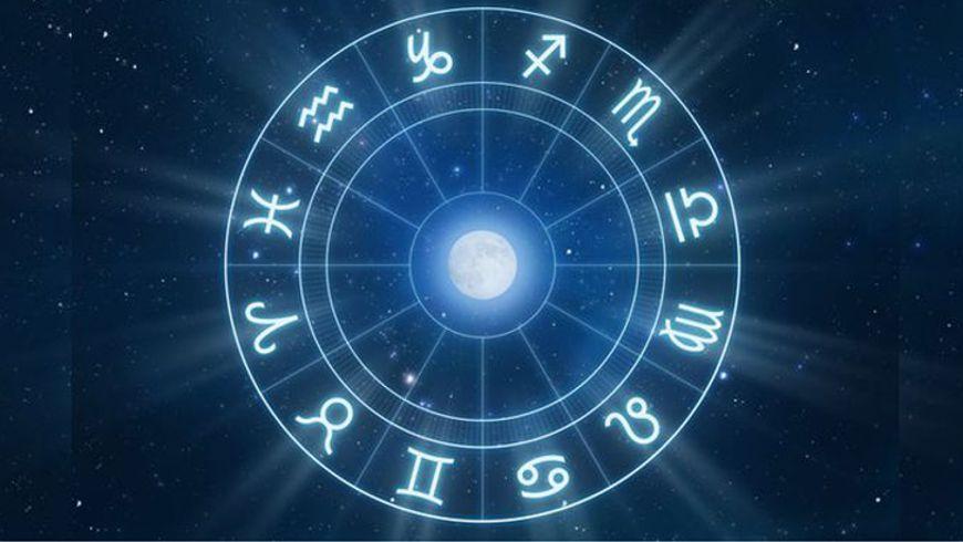 ¿Qué signo zodiacal eres?