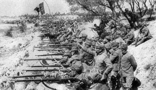 ¿Con qué tratado se puso fin a la Primera Guerra Mundial?