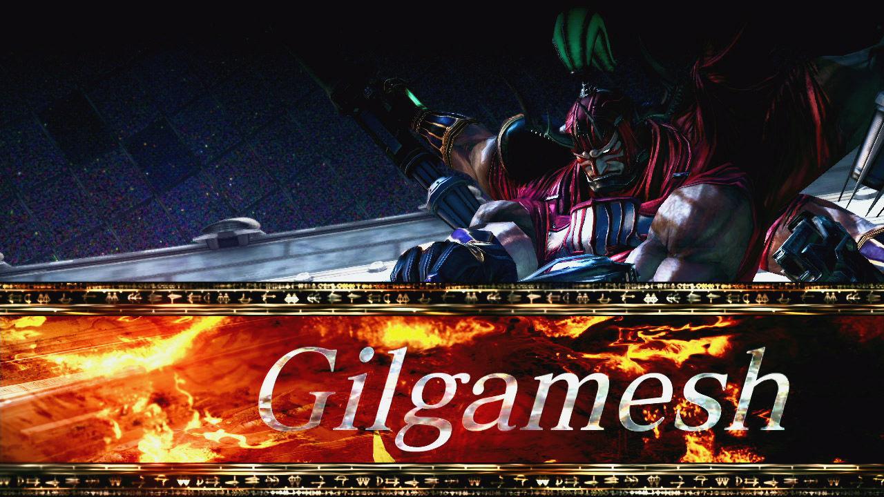¿En cuál de los siguientes lugares Gilgamesh no encuentra un arma?
