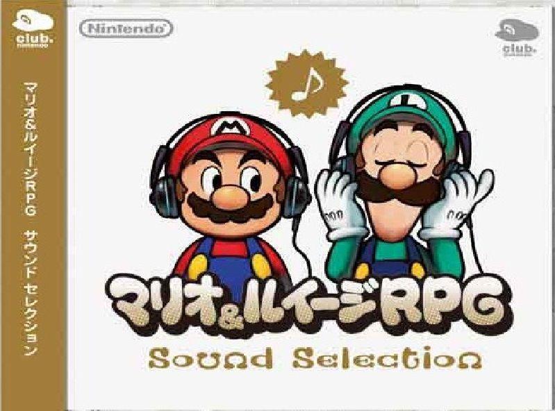 ¿Quién compone la música de estos juegos?