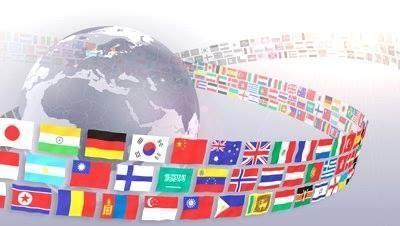 Que no falte hablar de países. ¿Cuántos países soberanos reconocidos por España son bañados por el Mar Mediterráneo?