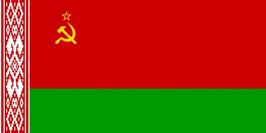 Esta bandera es muy similar a la actual