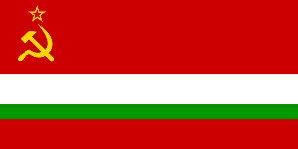 Esta a uno de los países más alejados de Rusia. Su bandera actual mantiene estos colores.