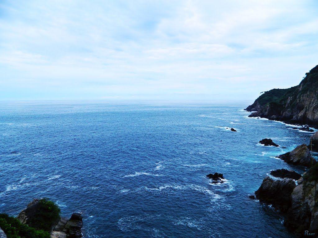 ¿Con qué océano limita Chile?