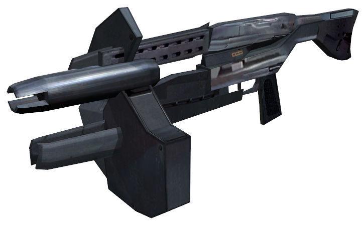 ¿A qué videojuego pertenece esta arma?