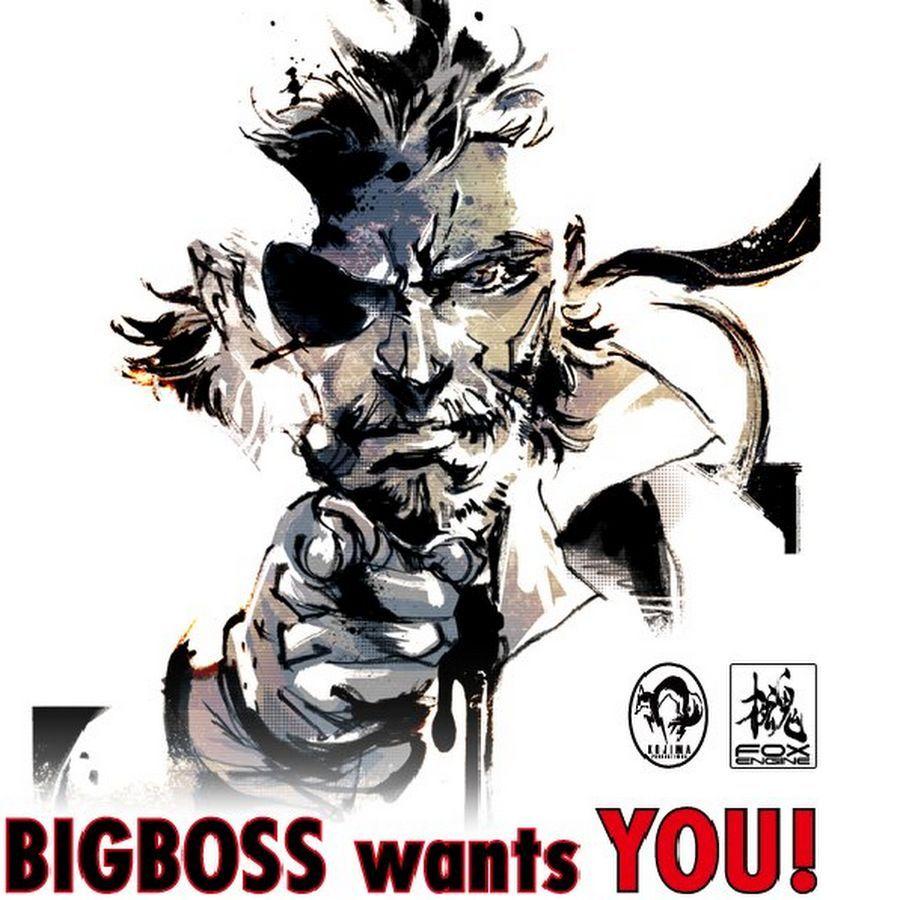 13969 - ¿A qué organización de la saga Metal Gear Solid perteneces?