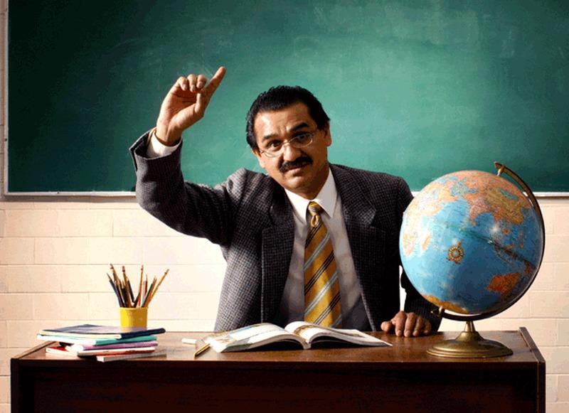 14502 - Tu momento de venganza, ¿qué tipo de profesor serías según tu personalidad?