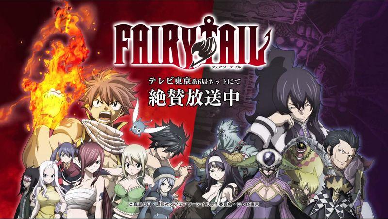 ¿De cuántas sagas se compone el anime? (Tomar en cuenta solo hasta Fairy Tail Zero).