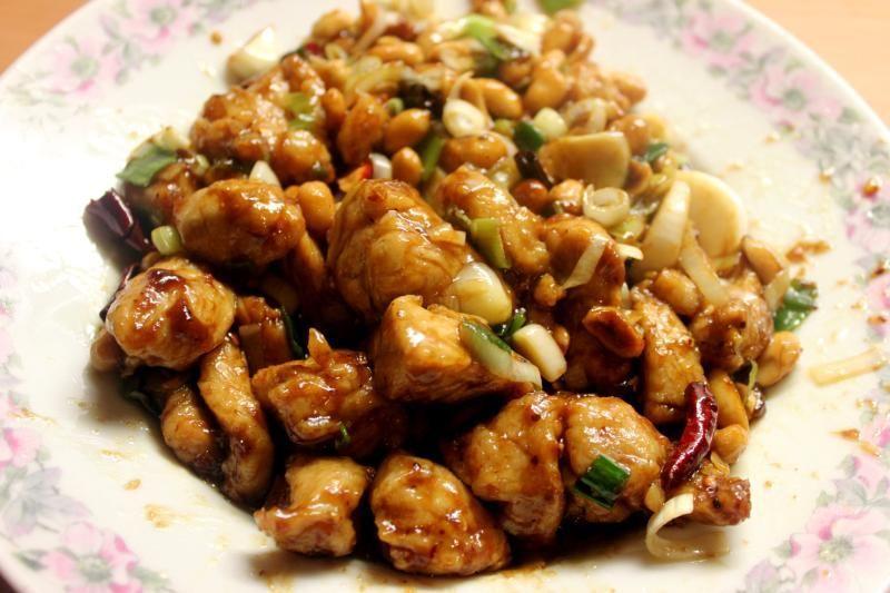 ¿De qué provincia proviene el pollo kung pao?