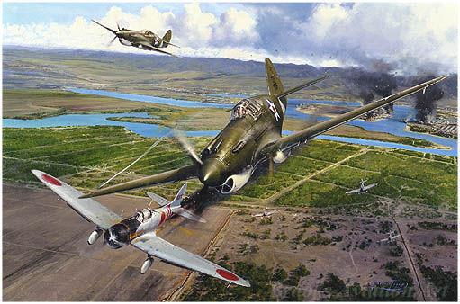 Y seguimos el viaje hasta el pacífico, ¿qué avión es el que está pintado de marrón?