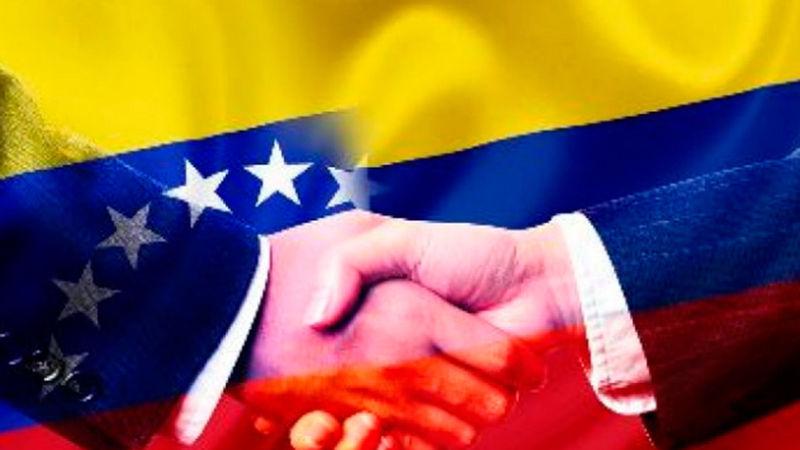 ¿Colombia o Venezuela?