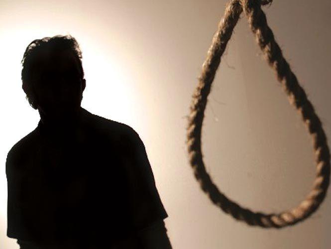 ¿Cuál es el nombre de la canción del suicidio?