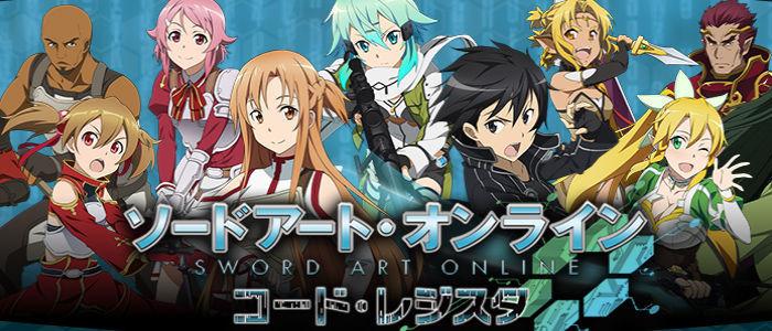 17221 - ¿Reconoces estos personajes de Sword Art Online?