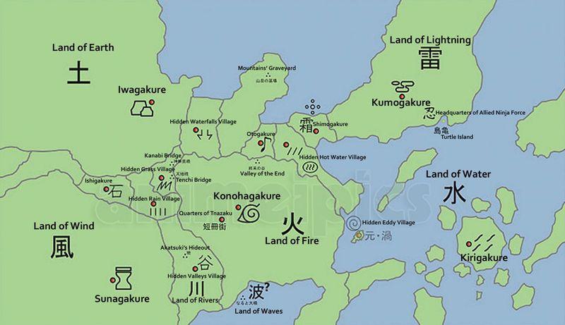 17478 - Lugares del Universo Manga/Anime (Parte 2)