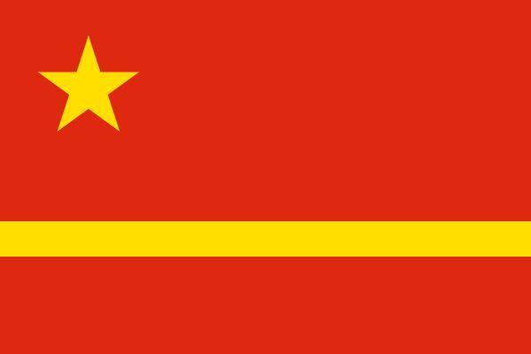 Viajamos a China, esa bandera pertenece a: