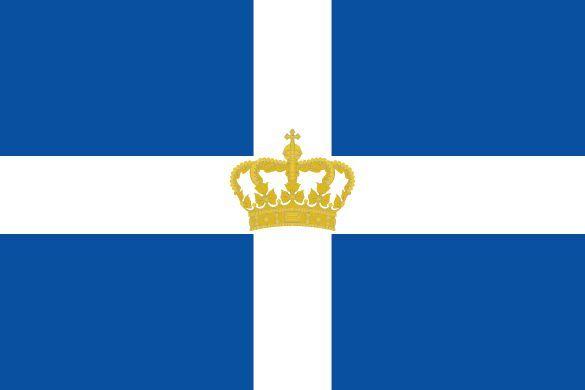 Desplazamos hasta Grecia, cuna de la historia, ¿en qué año se sitúa la bandera?