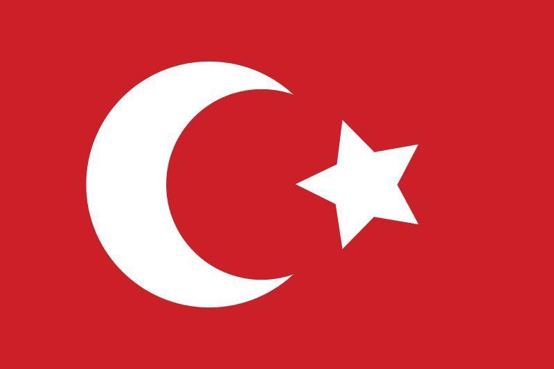 Ahora viajamos hacia Asia, empezando con los más sencillos, ¿Qué Imperios pertenecía esta bandera)?