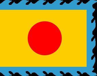 Volamos hacia el Oeste de Asia y después zarpamos hacia Sudamérica cruzando por Oceanía, ¿Qué dinastía pertenece esta bandera?