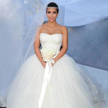 ¿Cuántas veces se ha casado Kim Kardashian?