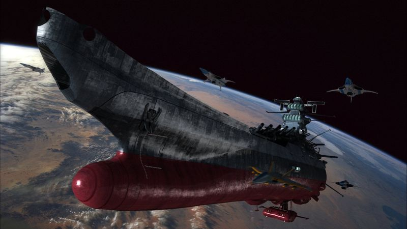 Pregunta fundamental. ¿Cómo se llama la nave protagonista?