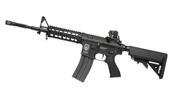 ¿A qué distancia NO se puede disparar una fusil de asalto/subfusil?