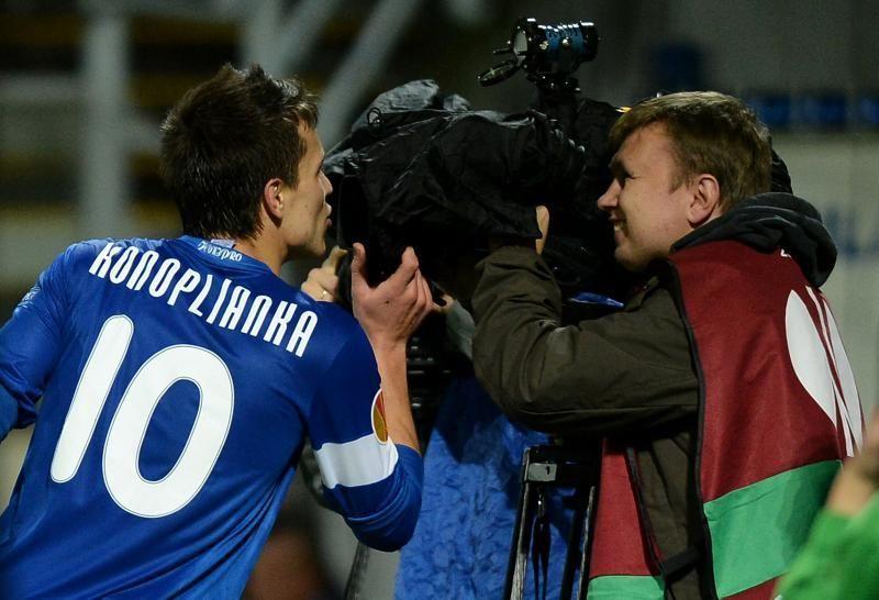 Nombre de Konoplyanka