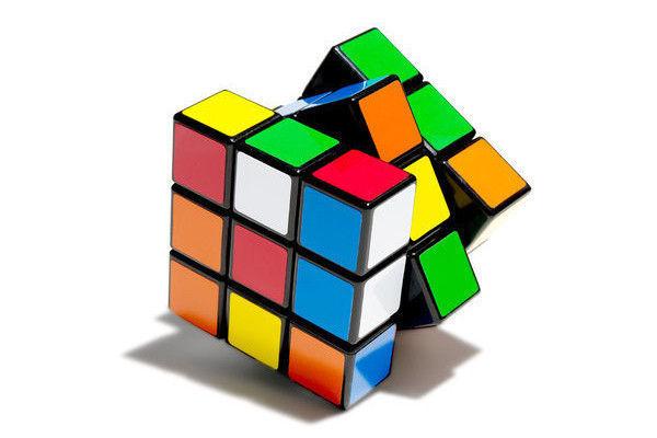 Viste un cubo de Rubik en...