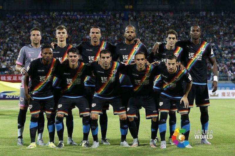 Tu siguiente partido es contra el Rayo Vallecano en el Campo de Fútbol de Vallecas (normal), ¿qué táctica deseas utilizar?