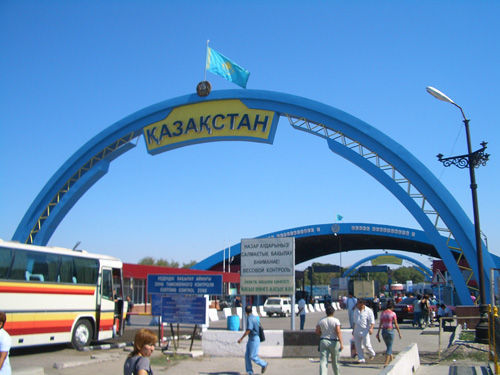 ¿Existe la triple frontera entre la República Popular China, la Federación Rusa y la República de Kazakstán?