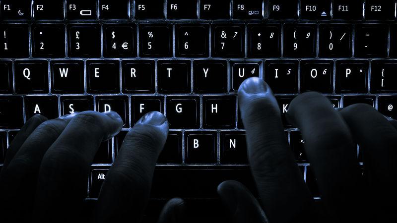 19553 - ¿Eres un hacker o un juanker?