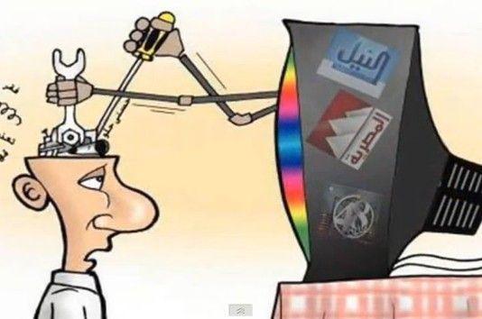 ¿Crees que existe la manipulación en los medios?