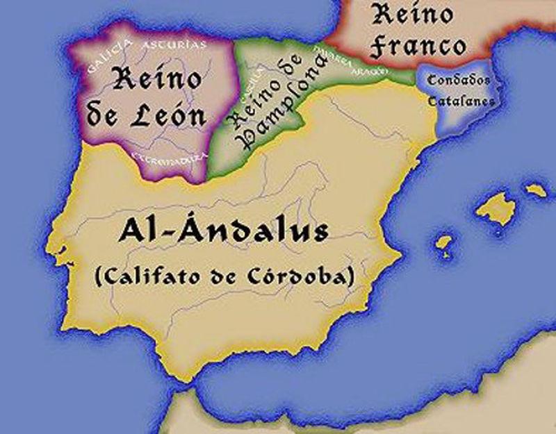 ¿Cómo se llamaba la división territorial del Al-Ándalus que se creó allá por el siglo X?