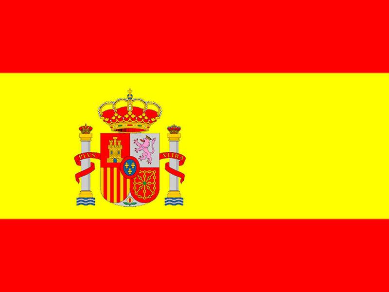 Marcha Real: ¡Viva España! Alzad la frente hijos del pueblo español...