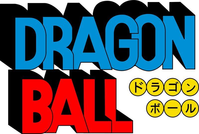 20617 - Cuánto sabes de Dragon Ball
